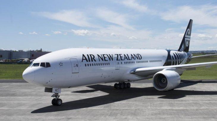 ニュージーランド航空のココがダメだなぁと思う点(改善点)を3つ紹介!