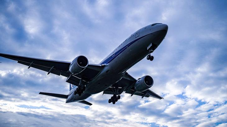 【ニュージーランド航空】現在実施されている運賃セールまとめ【2019年9月26日更新】
